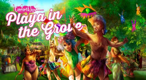 Playa in the Grove 2018 Art